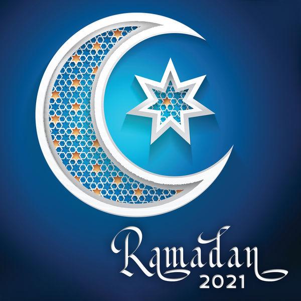 Oriental Music Zone - Ramadan 2021: Meditation, Prayer and Spirituality