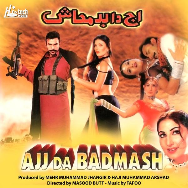 Ajj Da Badmash (Pakistani Film Soundtrack) | Tafoo to stream in hi
