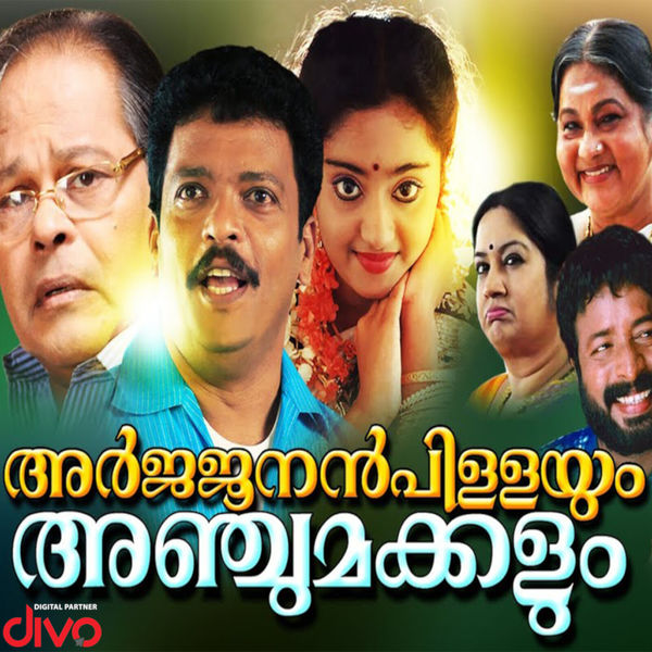 Mohan Sithara - Arjunan Pillayum Anchu Makkalum (Original Motion Picture Soundtrack)