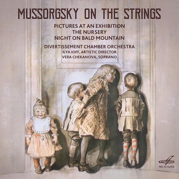 Vera Chekanova - Mussorgsky on the Strings