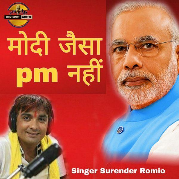 Surender Romio - Modi Jaisa Pm Nahi