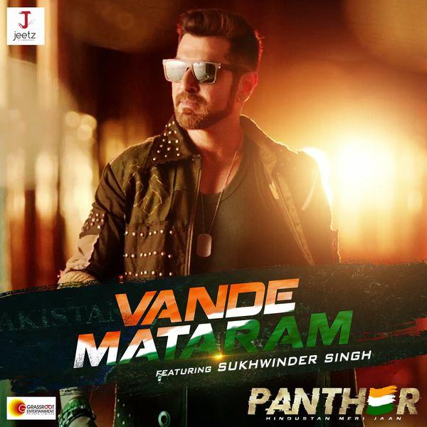"Sukhvinder Singh - Vande Mataram (From ""PANTHER"") (Reprise)"