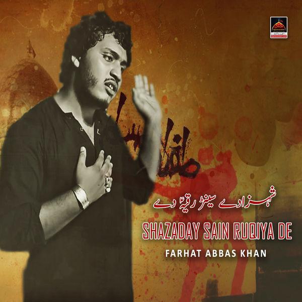 Farhat Abbas Khan - Shazaday Sain Ruqiya De