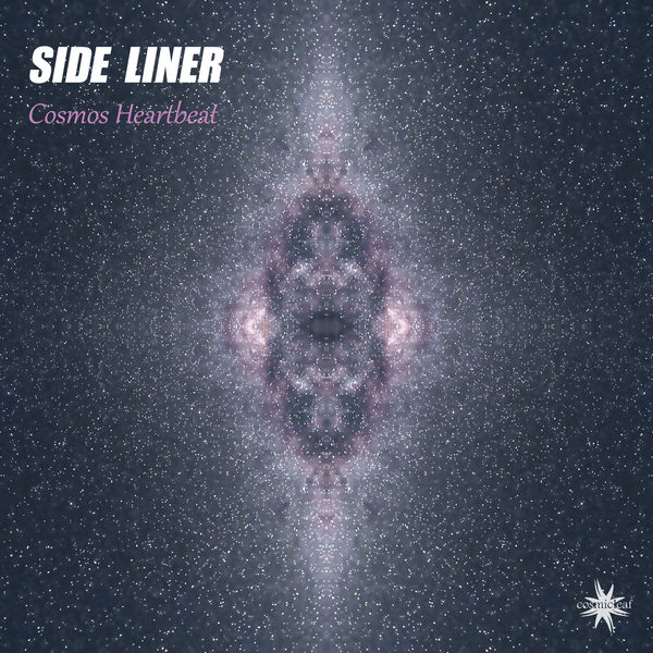 Side Liner - Cosmos Heartbeat