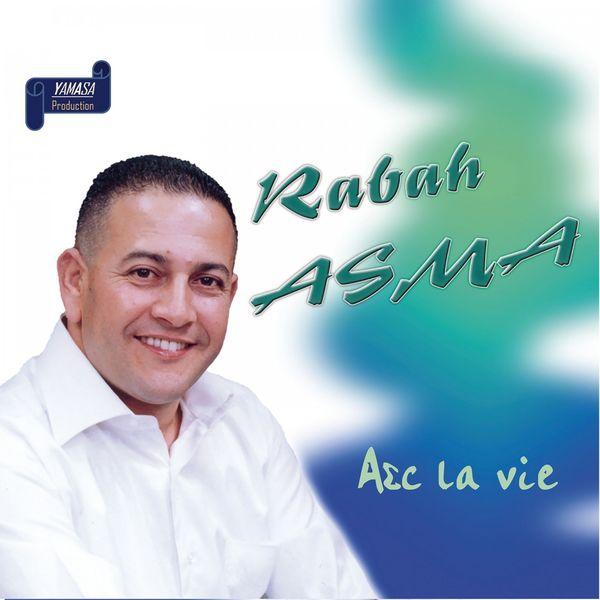 ASMA GRATUIT MP3 RABAH TÉLÉCHARGER GRATUITEMENT