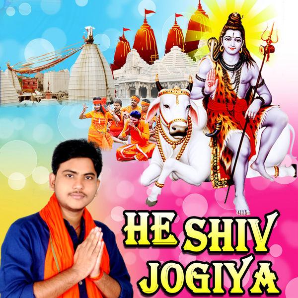 Amit Upadhyay - He Shiv Jogiya