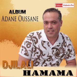 DJILALI HAMAMA MP3