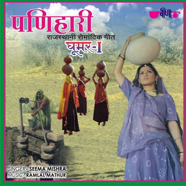Seema Mishra - Panihari