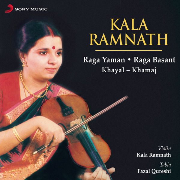 Kala Ramnath - Kala Ramnath