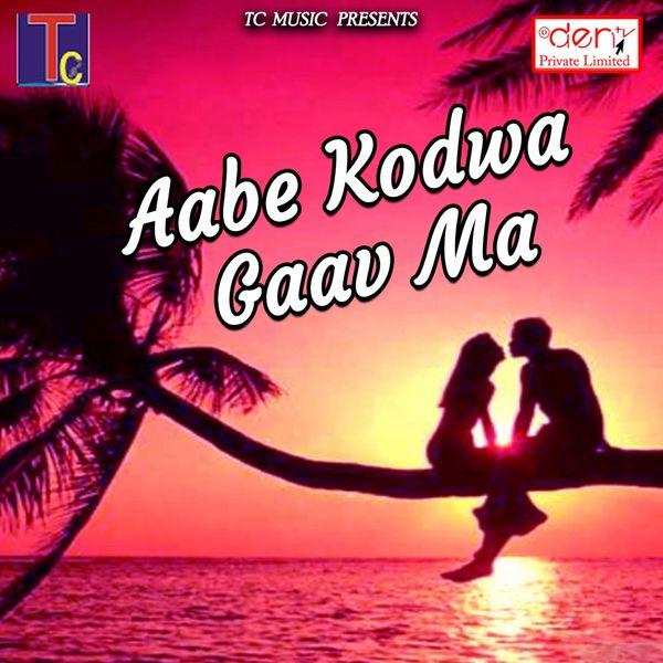 Various Artists - Aabe Kodwa Gaav Ma