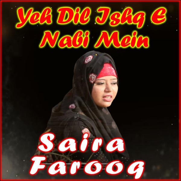 Saira Farooq - Yeh Dil Ishq E Nabi Mein