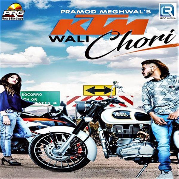 Pramod Meghwal - K.T.M. Wali Chori