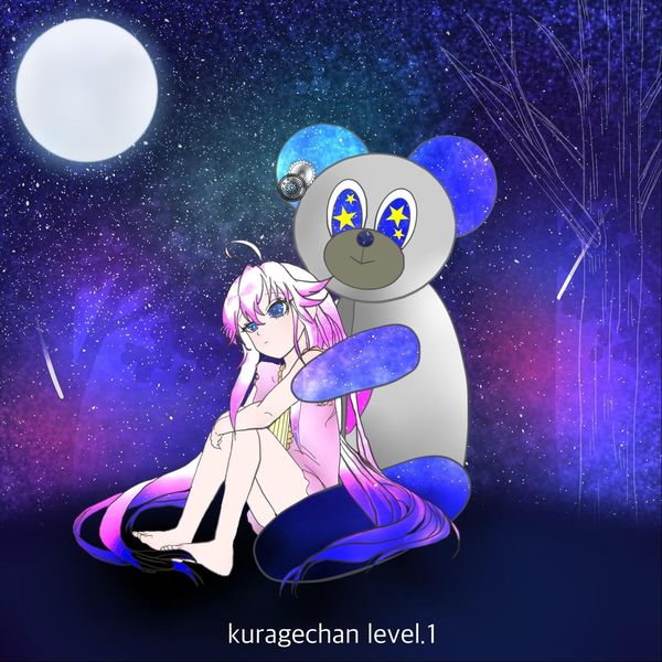 Kuragechan - Level.1