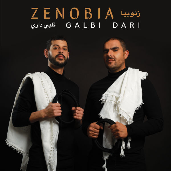 Zenobia زنّوبيا - Galbi Dari
