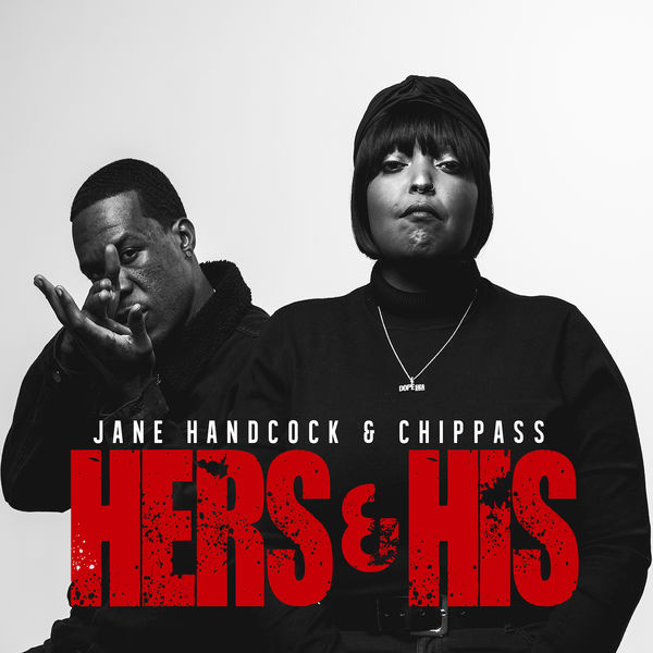 Jane Handcock - Hers & His - EP