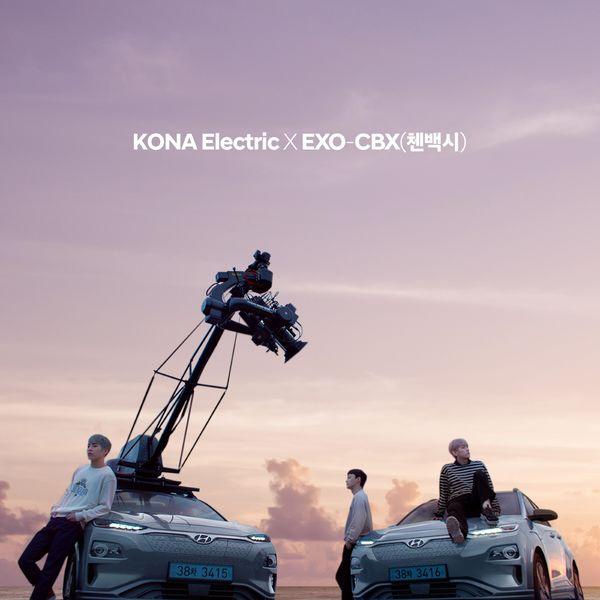 EXO-CBX - KONA Electric X EXO-CBX, 아름다운 강산 프로젝트 The Project of Beautiful World