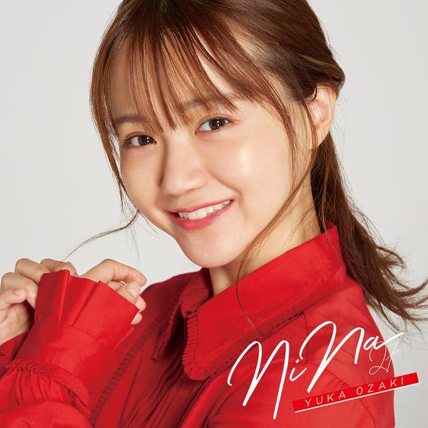 Yuka Ozaki - NiNa
