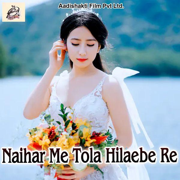 Royal Ravi - Naihar Me Tola Hilaebe Re