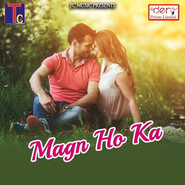 Various Artists - Magn Ho Ka