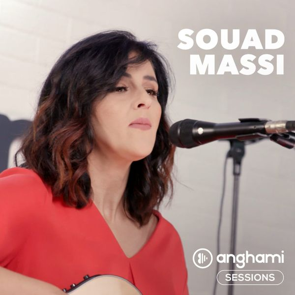 Souad Massi - Souad Massi (Anghami Sessions)