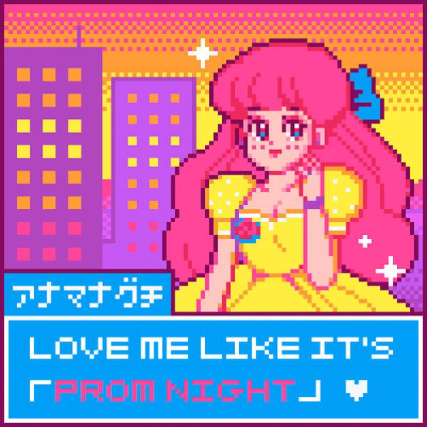 Anamanaguchi - Prom Night