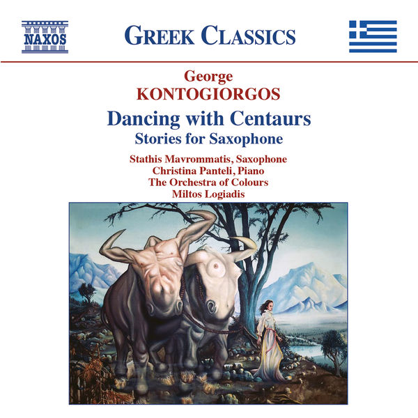Stathis Mavrommatis - George Kontogiorgos: Dancing with Centaurs