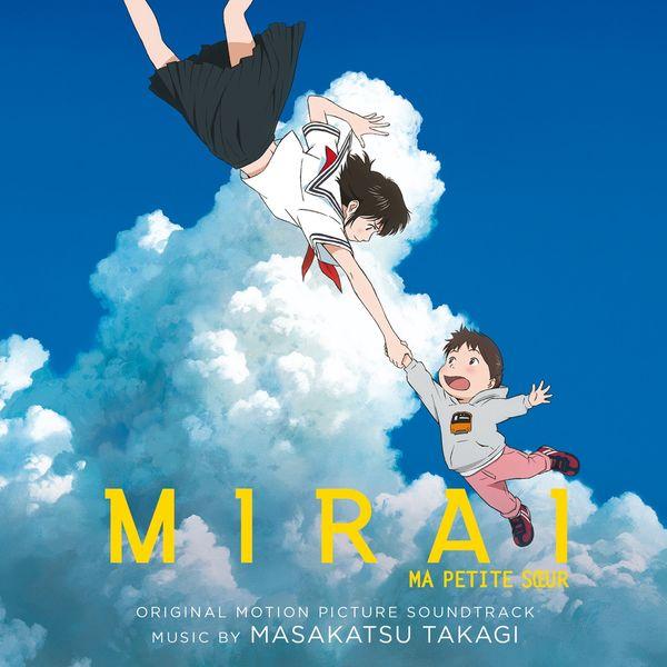 Takagi Masakatsu - Miraï, ma petite soeur (Original Motion Picture Soundtrack)