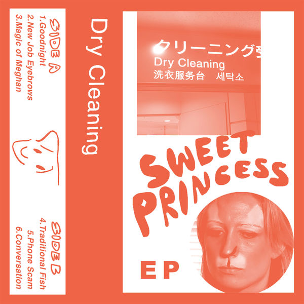 Dry Cleaning - Sweet Princess EP