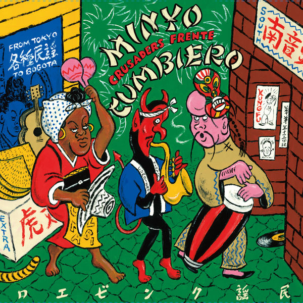 Minyo Crusaders - Tora Joe