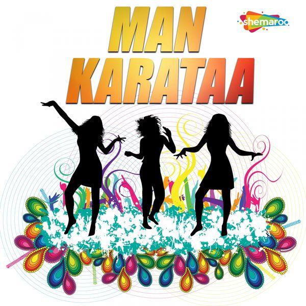 Suman Rajesh - Man Karataa