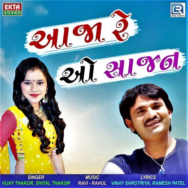 Vijay Thakor, Shital Thakor - Aaja Re O Sajan