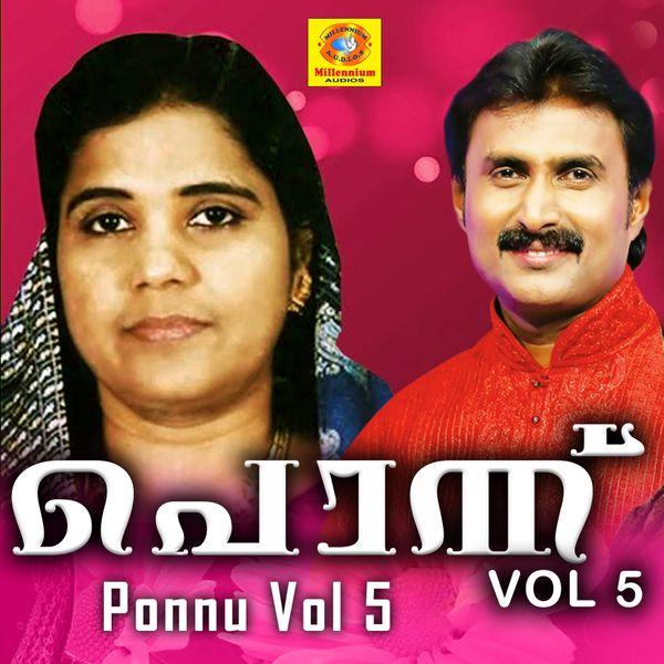 Various Artists - Ponnu, Vol. 5