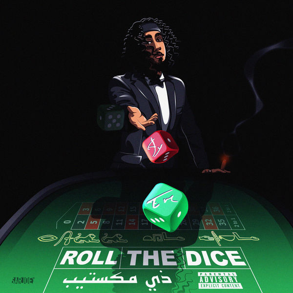 Ay Em - Roll The Dice