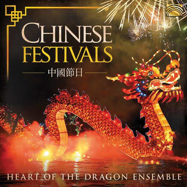 Li Jiang - Chinese Festivals