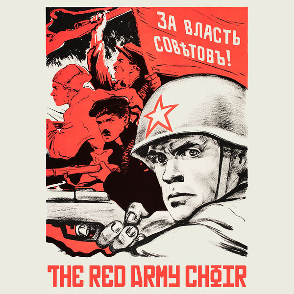 The Red Army Choir - Anthology (Remastered)