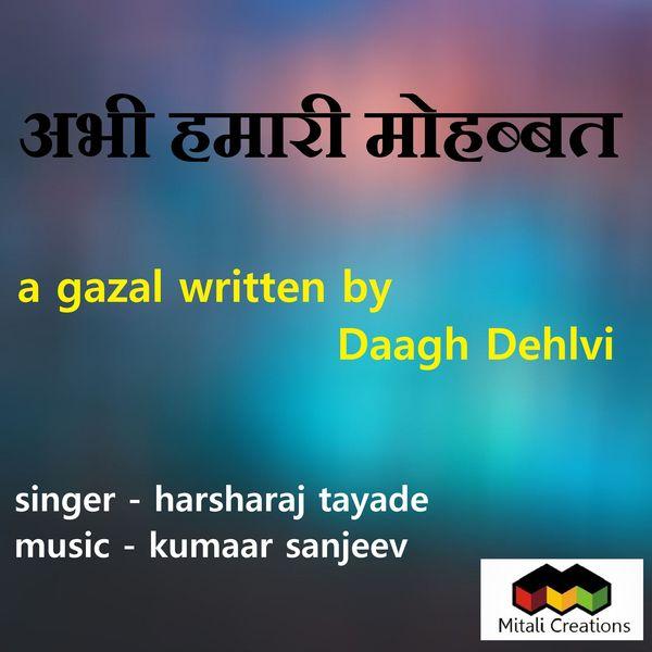 Kumaar Sanjeev feat. Harsharaj Tayade - Abhi Hamaari Mohabbat