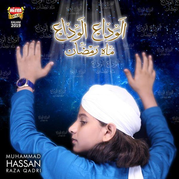 Muhammad Hassan Raza Qadri - Alwada Alwada Mah E Ramzan