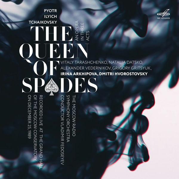 Irina Arkhipova - Tchaikovsky: The Queen of Spades, Op. 68 (Live)