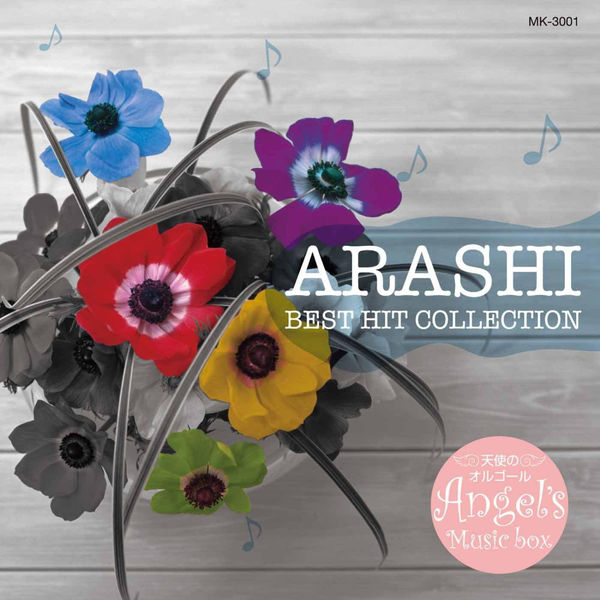 Arashi Best Hit Collection | Angel's music box – Download