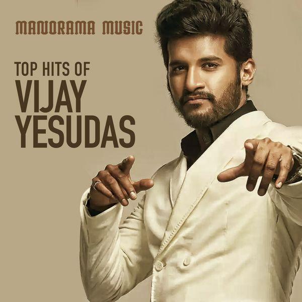 Vijay Yesudas - Top Hits of Vijay Yesudas