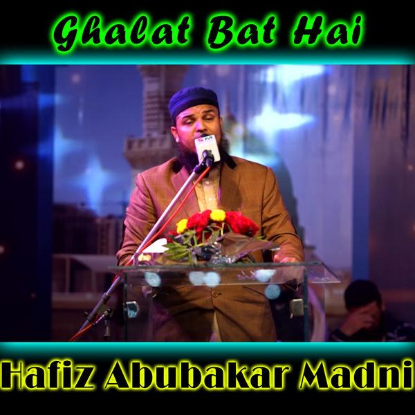 Hafiz Abubakar Madni - Ghalat Bat Hai - Single