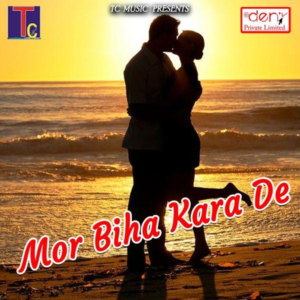 Various Artists - Mor Biha Kara De