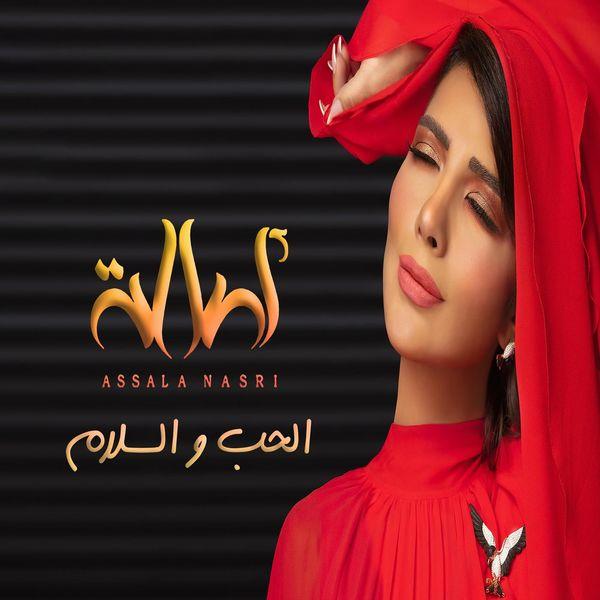 Asalah - Love and Peace