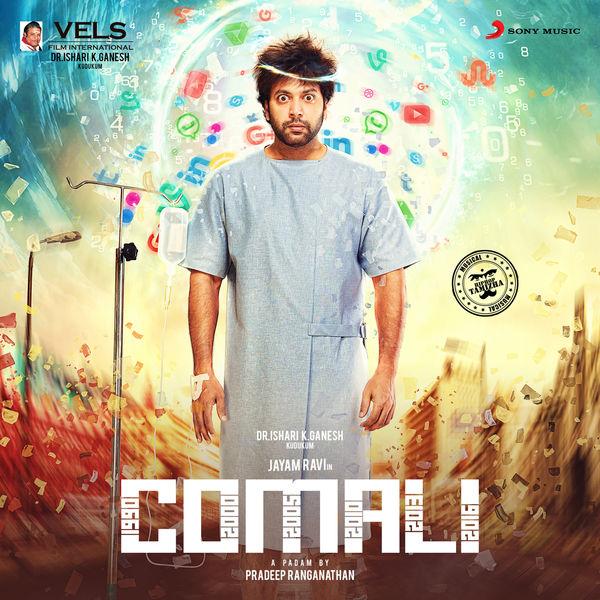Hiphop Tamizha - Comali (Original Motion Picture Soundtrack)