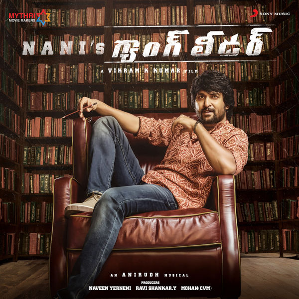 Anirudh Ravichander - Gang Leader (Original Motion Picture Soundtrack)