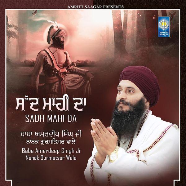 Baba Amardeep Singh Ji Nanak Gurmatsar Wale - Sadh Mahi Da