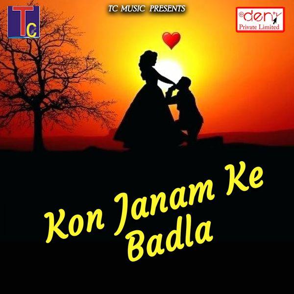 Various Artists - Kon Janam Ke Badla