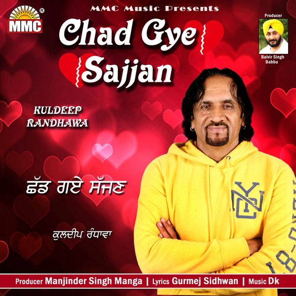 Chad Gye Sajjan | Kuldeep Randhawa – Download and listen to the album