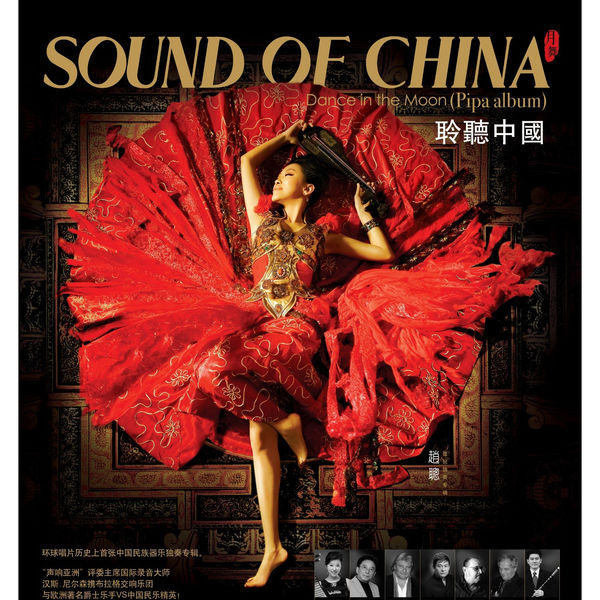 Hans <nielsen - Sound of China