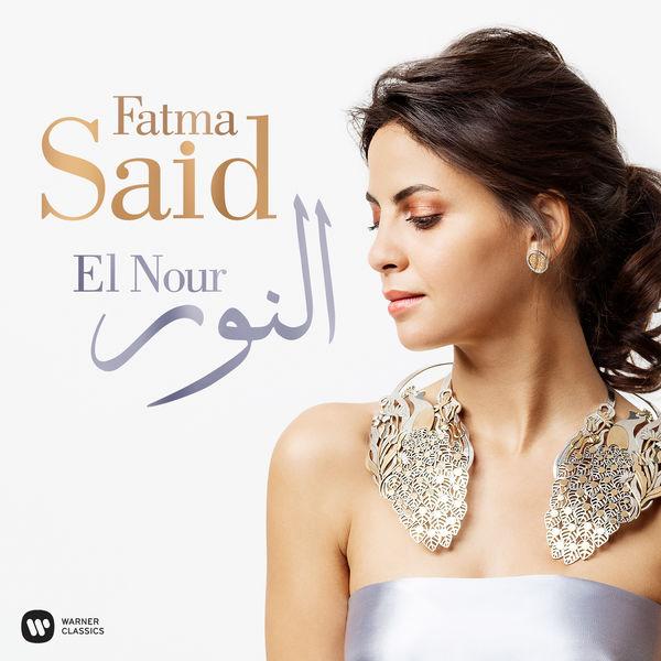 Fatma Said - El Nour